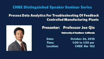 Distinguished Speaker Seminar – Professor Joe Qin